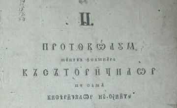 ortodox anyakönyv erdely